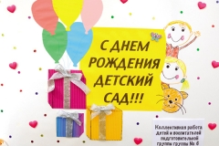 Хроника_Кубанское-солнышно_186_гот_DSCF5798_0